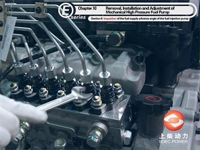 Video | Mechanical High Pressure Fuel Pump | SDEC Diesel Engine